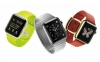 Wearable tech, wearables, wearable devices, Apple Watch, FitBit, Fit bit, technology news, technology